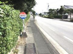 「木脇学校下」バス停留所