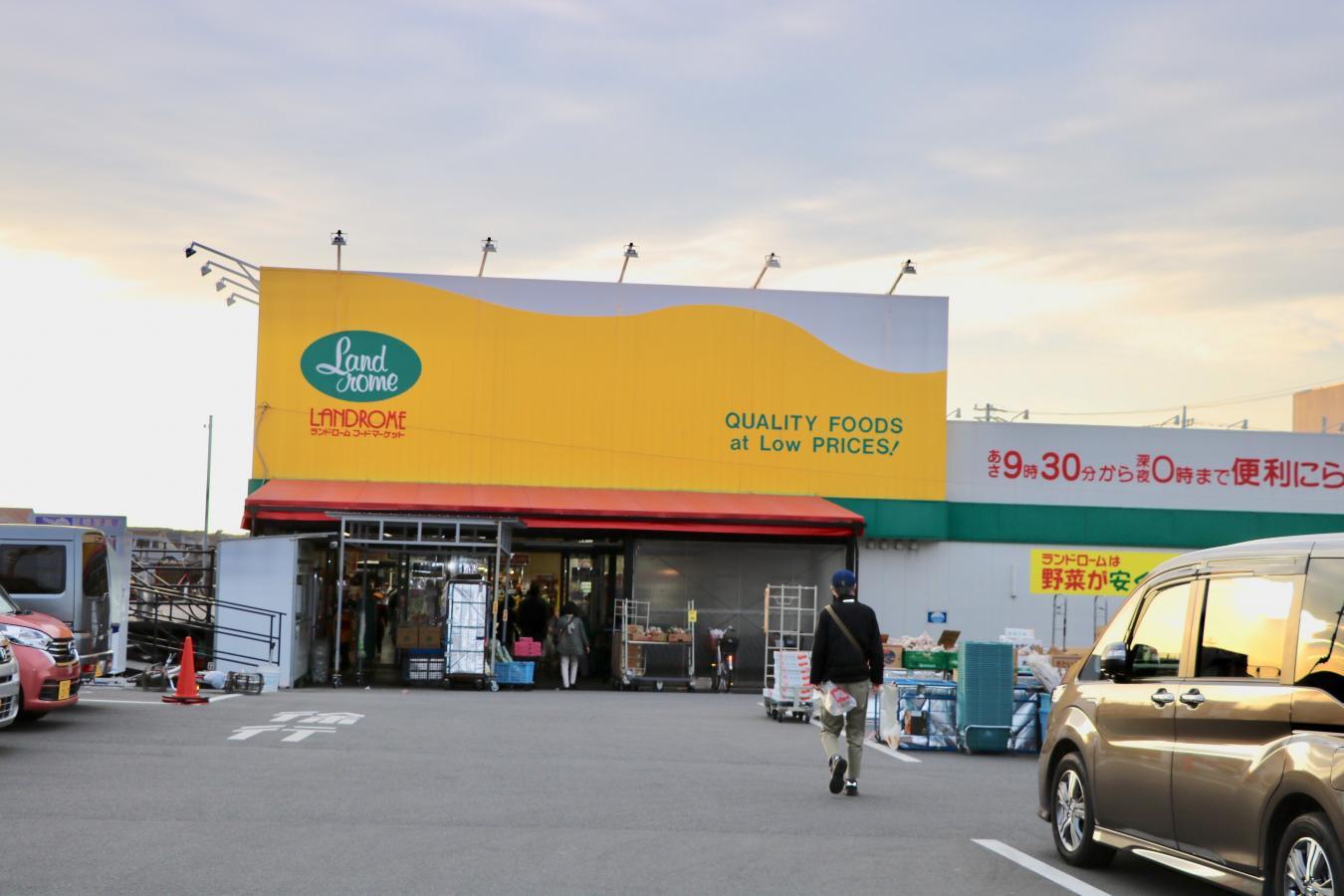 マーケットピア ランドロームフードマーケット西白井店 白井市根