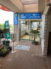 クレール平田