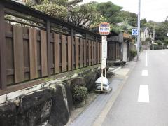 「新旭ケ丘南口」バス停留所