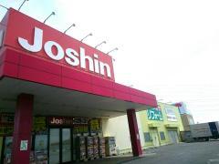 ジョーシン 新庄店