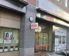奈良中央信用金庫王寺支店