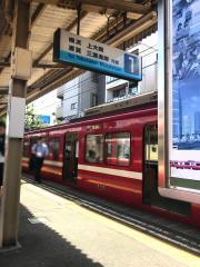 神奈川新町駅