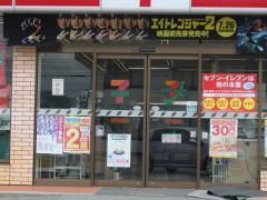 セブンイレブン 瀬戸内長船店