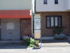 「七日市」バス停留所
