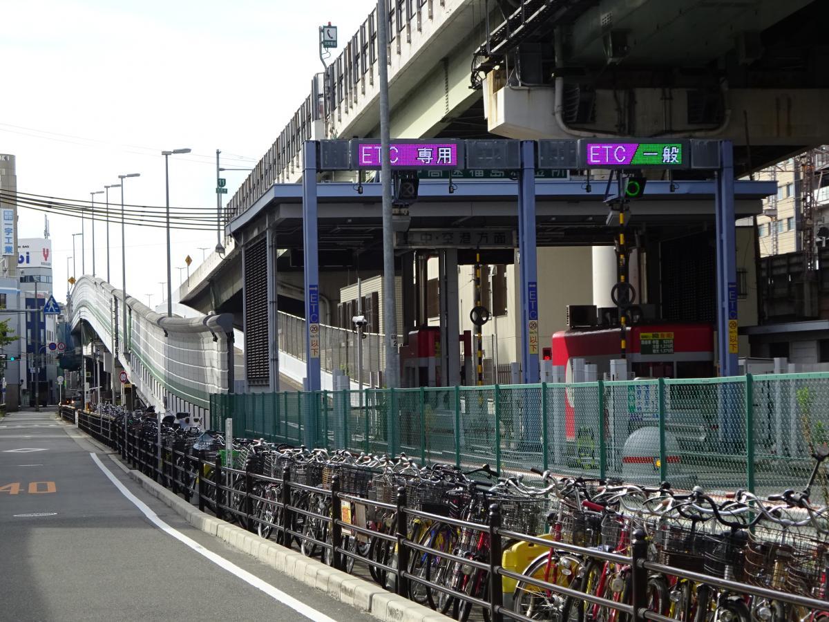福島出入口(IC)