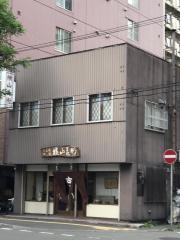 札幌横山美術