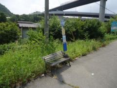 「五社」バス停留所