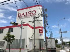 ザ・ダイソー 半田インター店