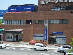 みずほ証券株式会社 池田支店