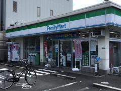 ファミリーマート 荒本北店