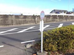 「昭和インター入口」バス停留所