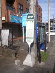 「下の原」バス停留所