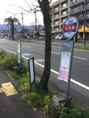 「北石垣」バス停留所