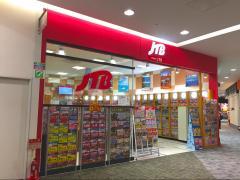 JTBイオンモール京都五条店