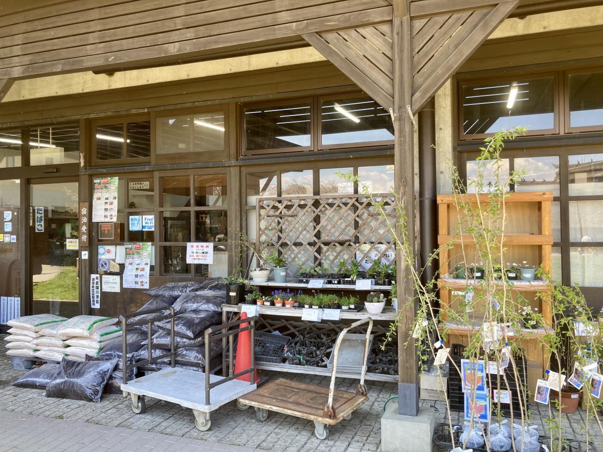 桜と三春の里農業公園「田園生活館」