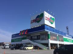 二木ゴルフ 宇都宮インターパーク店