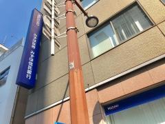 みずほ証券株式会社 北九州支店
