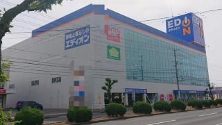 エディオン 米子店