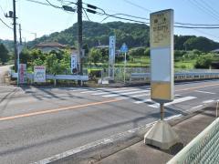 「藤木」バス停留所