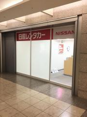 日産レンタカー新宿パークタワー