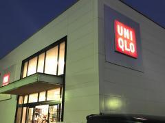 ユニクロ 曽根バイパス店