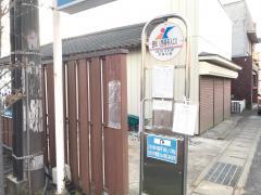 「曲松(大洗)」バス停留所
