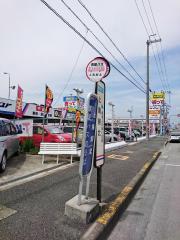 「上鳥飼北」バス停留所