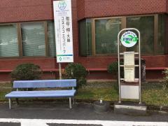 「役場前(高千穂町)」バス停留所