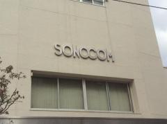 株式会社ソノコム