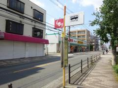 「喜連西口」バス停留所