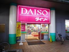 ザ・ダイソー 和光店