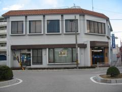 碧海信用金庫吉浜支店