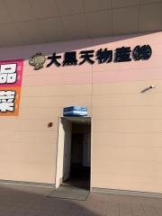 ラ・ムー 雄琴店