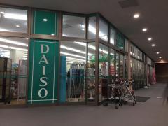 ザ・ダイソー 青柳シティプラザ店