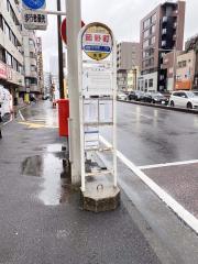 「岡野町」バス停留所