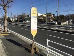 「井ノ口駐在所前」バス停留所