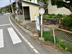 「生越」バス停留所
