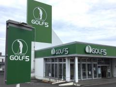 ゴルフ5 高松店