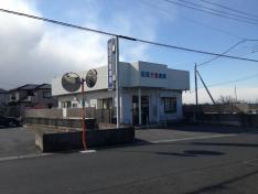 松田犬猫病院