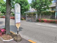 「やくし台センター」バス停留所