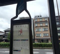 「西本願寺前」バス停留所