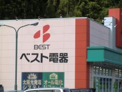 ベスト電器 New竹田店
