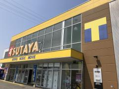 TSUTAYA賀来店