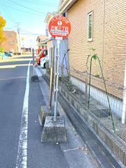 「古城三丁目」バス停留所