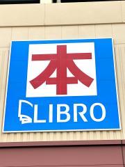 リブロ ピオニウォーク東松山店