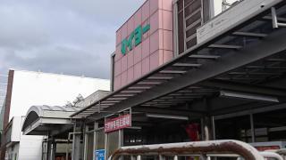 スーパータイヨー竜ケ崎店