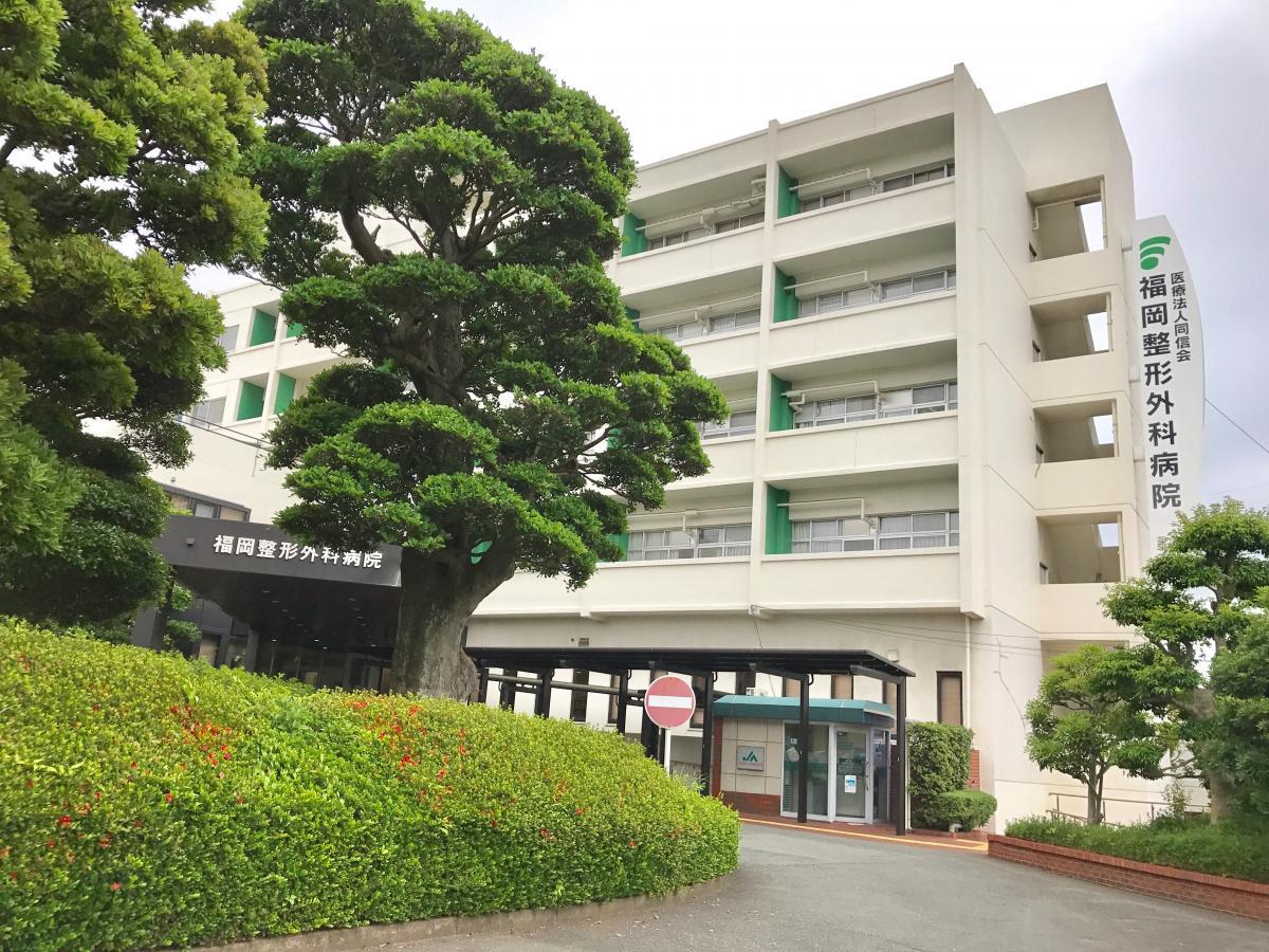 外科 福岡 病院 整形