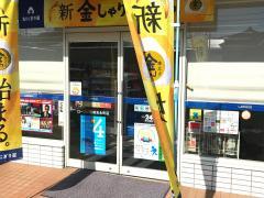 ローソン 備前吉永町店