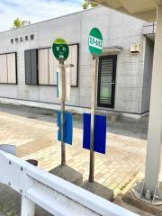 「宮町」バス停留所